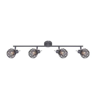Светильник поворотный спот Globo 56628-4 MOSAОжидается<br><br><br>Тип цоколя: G9<br>Цвет арматуры: серый<br>Количество ламп: 4<br>MAX мощность ламп, Вт: 33