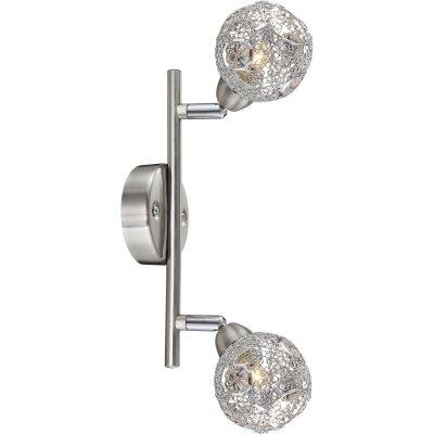Светильник двойной Globo 5669-2 SinclairДвойные<br>Светильники-споты – это оригинальные изделия с современным дизайном. Они позволяют не ограничивать свою фантазию при выборе освещения для интерьера. Такие модели обеспечивают достаточно качественный свет. Благодаря компактным размерам Вы можете использовать несколько спотов для одного помещения.  Интернет-магазин «Светодом» предлагает необычный светильник-спот Globo 5669-2 по привлекательной цене. Эта модель станет отличным дополнением к люстре, выполненной в том же стиле. Перед оформлением заказа изучите характеристики изделия.  Купить светильник-спот Globo 5669-2 в нашем онлайн-магазине Вы можете либо с помощью формы на сайте, либо по указанным выше телефонам. Обратите внимание, что у нас склады не только в Москве и Екатеринбурге, но и других городах России.<br><br>S освещ. до, м2: 4<br>Тип лампы: галогенная / LED-светодиодная<br>Тип цоколя: G9<br>Количество ламп: 2<br>Ширина, мм: 75<br>MAX мощность ламп, Вт: 33<br>Длина, мм: 255<br>Расстояние от стены, мм: 165<br>Высота, мм: 165<br>Оттенок (цвет): белый<br>Цвет арматуры: серебристый