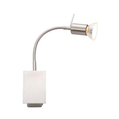 Светильник Globo 5730-1W GrosettoГибкие<br><br><br>S освещ. до, м2: 3<br>Тип лампы: галогенная / LED-светодиодная<br>Тип цоколя: GU10<br>Цвет арматуры: серый<br>Количество ламп: 1<br>Ширина, мм: 60<br>Длина, мм: 180<br>Высота, мм: 250<br>MAX мощность ламп, Вт: 50