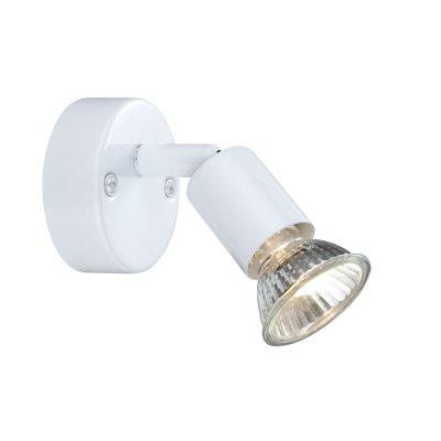 Светильник спот Globo 57381-1 OlanaОдиночные<br>Светильники-споты – это оригинальные изделия с современным дизайном. Они позволяют не ограничивать свою фантазию при выборе освещения для интерьера. Такие модели обеспечивают достаточно качественный свет. Благодаря компактным размерам Вы можете использовать несколько спотов для одного помещения. <br>Интернет-магазин «Светодом» предлагает необычный светильник-спот Globo 57381-1 по привлекательной цене. Эта модель станет отличным дополнением к люстре, выполненной в том же стиле. Перед оформлением заказа изучите характеристики изделия. <br>Купить светильник-спот Globo 57381-1 в нашем онлайн-магазине Вы можете либо с помощью формы на сайте, либо по указанным выше телефонам. Обратите внимание, что у нас склады не только в Москве и Екатеринбурге, но и других городах России.<br><br>S освещ. до, м2: 3<br>Тип лампы: галогенная / LED-светодиодная<br>Тип цоколя: GU10<br>Цвет арматуры: белый<br>Количество ламп: 1<br>Диаметр, мм мм: 70<br>MAX мощность ламп, Вт: 50