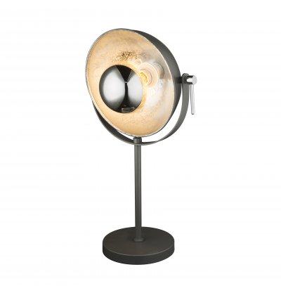 Настольная лампа Globo 58287T XIRENAнастольные лампы лофт и ретро стиля<br>Настольная лампа Globo 58287T XIRENA обеспечит равномерное распределение света на столе. При выборе обратите внимание на характеристики, позволяющие приобрести наиболее подходящую модель люстры или торшера из аналогичной коллекции и в той же цветовой гамме, что сделает помещение по-дизайнерски профессиональным и законченным.
