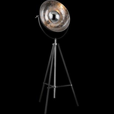 Торшер Globo 58287 XIRENAСовременные<br>Торшер – это не просто функциональный предмет интерьера, позволяющий обеспечить дополнительное освещение, но и оригинальный декоративный элемент. Интернет-магазин «Светодом» предлагает стильные модели от известных производителей по доступным ценам. У нас Вы найдете и классические напольные светильники, и современные варианты.   Торшер 58287 Globo сразу же привлекает внимание благодаря своему необычному дизайну. Модель выполнена из качественных материалов, что обеспечит ее надежную и долговечную работу. Такой напольный светильник можно использовать для интерьера не только гостиной, но и спальни или кабинета.   Купить торшер 58287 Globo по выгодной стоимости Вы можете с помощью нашего сайта. У нас склады в Москве, Екатеринбурге, Санкт-Петербурге, Новосибирске и другим городам России.<br><br>Тип цоколя: E27<br>Цвет арматуры: серый<br>Количество ламп: 1<br>MAX мощность ламп, Вт: 60