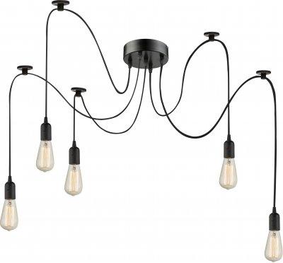 Светильник подвесной Globo A110-5Подвесные<br><br><br>Установка на натяжной потолок: Да<br>S освещ. до, м2: 15<br>Тип лампы: Накаливания / энергосбережения / светодиодная<br>Тип цоколя: E27<br>Цвет арматуры: черный<br>Диаметр, мм мм: 150