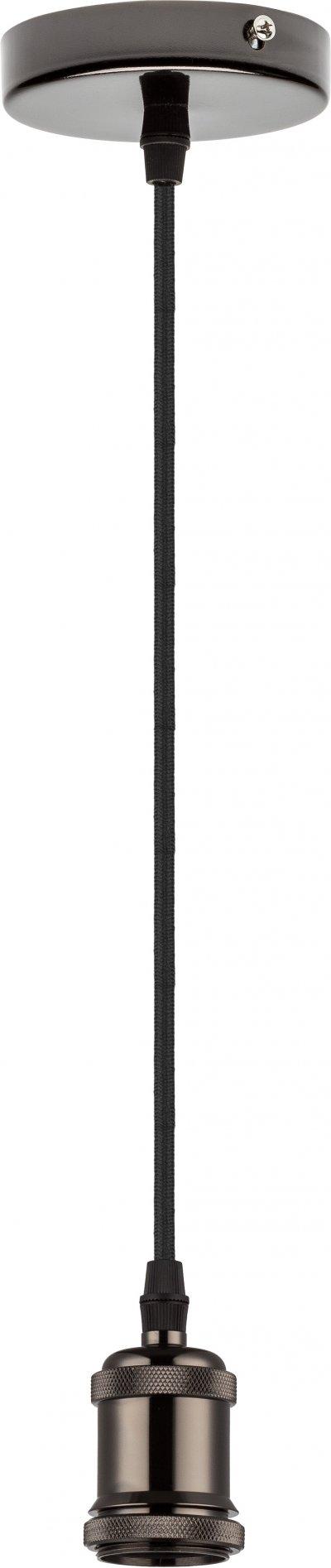 Светильник подвесной Globo A16Ожидается<br><br><br>Тип цоколя: E27<br>Диаметр, мм мм: 100<br>Цвет арматуры: черный хром серебристый