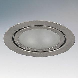 Lightstar MOBI 3205 СветильникКруглые<br>Встраиваемые светильники – популрное осветительное оборудование, которое можно использовать в качестве основного источника или в дополнение к лстре. Они позволт создать нужну атмосферу атмосферу и привнести в интерьер ут и комфорт.   Интернет-магазин «Светодом» предлагает стильный встраиваемый светильник Lightstar 3205. Данна модель достаточно универсальна, потому подойдет практически под лбой интерьер. Перед покупкой не забудьте ознакомитьс с техническими параметрами, чтобы узнать тип цокол, площадь освещени и другие важные характеристики.   Приобрести встраиваемый светильник Lightstar 3205 в нашем онлайн-магазине Вы можете либо с помощь «Корзины», либо по контактным номерам. Мы доставлем заказы по Москве, Екатеринбургу и остальным российским городам.<br><br>Тип цокол: G4<br>Количество ламп: 1<br>MAX мощность ламп, Вт: 20<br>Размеры: H 2 D 70 Диаметр врезного отверсти 55 Высота встраиваемой части 20<br>Оттенок (цвет): матовый<br>Цвет арматуры: серебристый