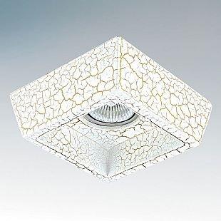 Lightstar EXTRA 41021 Светильник