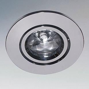 Lightstar ACUTO 70014 СветильникКруглые<br>Встраиваемые светильники – популярное осветительное оборудование, которое можно использовать в качестве основного источника или в дополнение к люстре. Они позволяют создать нужную атмосферу атмосферу и привнести в интерьер уют и комфорт.   Интернет-магазин «Светодом» предлагает стильный встраиваемый светильник Lightstar 70014. Данная модель достаточно универсальна, поэтому подойдет практически под любой интерьер. Перед покупкой не забудьте ознакомиться с техническими параметрами, чтобы узнать тип цоколя, площадь освещения и другие важные характеристики.   Приобрести встраиваемый светильник Lightstar 70014 в нашем онлайн-магазине Вы можете либо с помощью «Корзины», либо по контактным номерам. Мы развозим заказы по Москве, Екатеринбургу и остальным российским городам.<br><br>Тип цоколя: LED<br>Количество ламп: 1<br>MAX мощность ламп, Вт: 1<br>Размеры: D 66 H 3 Высота встраиваемой части 47 Диаметр врезного отверстия  50<br>Цвет арматуры: серебристый