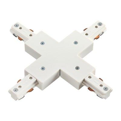Соединитель для шинопровода X-образный Novotech 135012Шинопровод<br><br><br>Ширина, мм: 105<br>Оттенок (цвет): белый