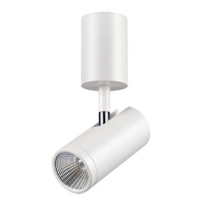Накладной светильник Novotech 357467 TUBOОдиночные<br><br><br>Цветовая t, К: 3000К<br>Тип лампы: LED<br>MAX мощность ламп, Вт: COB 7W<br>Высота, мм: 200<br>Оттенок (цвет): матовый белый<br>Цвет арматуры: белый