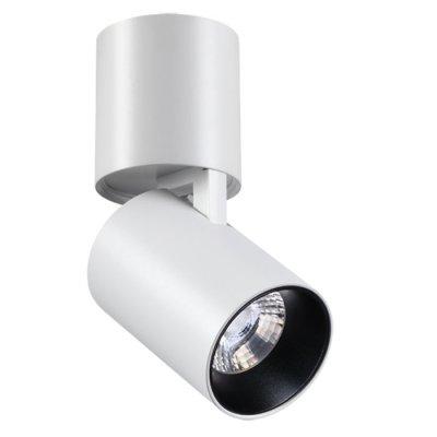 Накладной светильник Novotech 357470 TUBOОдиночные<br><br><br>S освещ. до, м2: 5<br>Цветовая t, К: 3000К<br>Цвет арматуры: белый+<br>Высота, мм: 155<br>Оттенок (цвет): белый<br>MAX мощность ламп, Вт: COB 12W