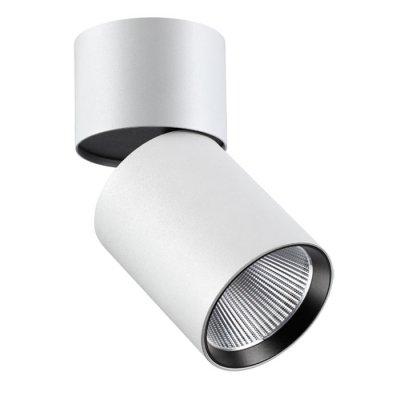 Накладной светильник Novotech 357471 TUBOодиночные споты<br><br><br>S освещ. до, м2: 10<br>Цветовая t, К: 3000К<br>Тип лампы: LED<br>Цвет арматуры: белый<br>Высота, мм: 173<br>Оттенок (цвет): белый<br>MAX мощность ламп, Вт: COB 25W