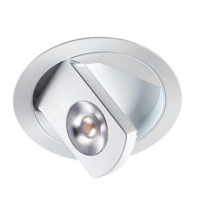 Встраиваемый светильник Novotech 357481 RAZZOНа ножке<br><br><br>Цветовая t, К: 3000К<br>MAX мощность ламп, Вт: COB 9W<br>Высота, мм: 18<br>Оттенок (цвет): белый