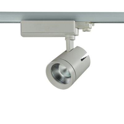 Трековый светильник Novotech 357543 SEALSСветильники для трека<br><br><br>Цветовая t, К: 3000K<br>Диаметр, мм мм: 104<br>Высота, мм: 218<br>Оттенок (цвет): белый<br>MAX мощность ламп, Вт: 40W