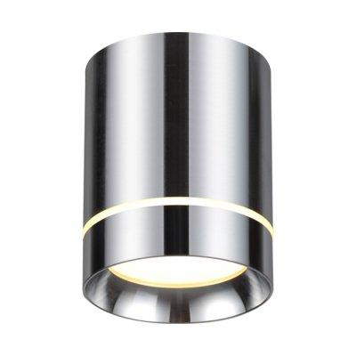 Накладной светодиодный светильник Novotech 357686 ARUMОжидается<br><br><br>Цветовая t, К: 3000K<br>Диаметр, мм мм: 80<br>Высота, мм: 100<br>Оттенок (цвет): алюминий<br>MAX мощность ламп, Вт: COB 9W