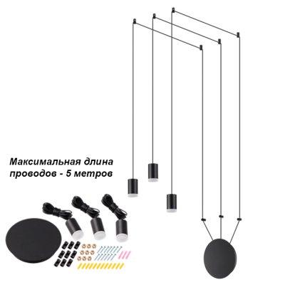 Накладной светодиодный светильник Novotech 357936 WEBтройные подвесные светильники<br>Накладной светодиодный светильник Novotech 357936 WEB отличается регулировкой по высоте и сделает Ваш интерьер современным, стильным и запоминающимся! Наиболее функционально и эстетически привлекательно модель будет смотреться в гостиной, зале, холле или другой комнате. А в комплекте с люстрой, бра или торшером из этой же коллекции сделает ремонт по-дизайнерски профессиональным и законченным.