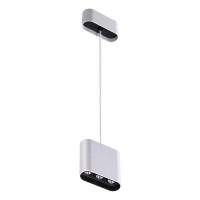 Накладной светодиодный светильник Novotech 357950 BELLAодиночные подвесные светильники<br>Накладной светодиодный светильник Novotech 357950 BELLA отличается регулировкой по высоте и сделает Ваш интерьер современным, стильным и запоминающимся! Наиболее функционально и эстетически привлекательно модель будет смотреться в гостиной, зале, холле или другой комнате. А в комплекте с люстрой, бра или торшером из этой же коллекции сделает ремонт по-дизайнерски профессиональным и законченным.