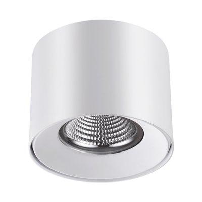 Накладной светодиодный светильник Novotech 357957 RECTEсветильники стаканы потолочные<br>Накладной светодиодный светильник Novotech 357957 RECTE сделает Ваш интерьер современным, стильным и запоминающимся! Наиболее функционально и эстетически привлекательно модель будет смотреться в гостиной, зале, холле или другой комнате. А в комплекте с люстрой и торшером из этой же коллекции, сделает помещение по-дизайнерски профессиональным и законченным.