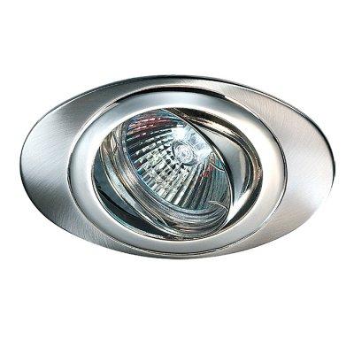 Novotech IRIS 369199 Точечный встраиваемый светильникОвальные<br>Встраиваемый поворотный светильник модели Novotech 369199 из серии IRIS отличается следующим качеством: Светильник сделан из алюминиевого литья. Это сплав, основными  достоинствами которого являются — устойчивость к практически всем видам негативного воздействия окружающей среды, коррозии, небольшой вес, по сравнению с другими видами металла и экологическая безопасность материала.<br><br>S освещ. до, м2: 3<br>Тип лампы: галогенная<br>Тип цоколя: GU5.3 (MR16)<br>Количество ламп: 1<br>MAX мощность ламп, Вт: 50<br>Диаметр, мм мм: 80<br>Диаметр врезного отверстия, мм: 76<br>Высота, мм: 27<br>Цвет арматуры: серебристый