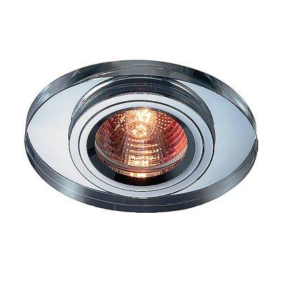 Novotech MIRROR 369437 Встраиваемый светильникКруглые<br>Декоративный встраиваемый неповоротный светильник модели Novotech 369437 из серии MIRROR отличается следующим качеством: Основание светильника сделано из алюминия. Это лёгкий металл, основными  достоинствами которого являются — устойчивость к практически всем видам негативного воздействия окружающей среды, коррозии, небольшой вес, по сравнению с другими видами металла и   экологическая безопасность материала. Декоративное покрытие произведено из хрусталя. Хрусталь обладает высоким показателем плотности, прозрачности и блеска. Благодаря содержанию свинца (не менее 30%) и определённому подбору углов, образуемых гранями, изделия из хрусталя отличаются необыкновенно яркой, многоцветной игрой света, чарующей магией красоты, совершенства и роскоши.<br><br>S освещ. до, м2: 3<br>Тип лампы: галогенная<br>Тип цоколя: GU5.3 (MR16)<br>Количество ламп: 1<br>Ширина, мм: 80<br>MAX мощность ламп, Вт: 50<br>Диаметр врезного отверстия, мм: 70<br>Длина, мм: 100<br>Высота, мм: 25<br>Оттенок (цвет): зеркальный<br>Цвет арматуры: серебристый