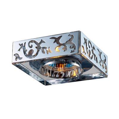 Novotech ARBOR 369463 Встраиваемый светильникКвадратные<br>Декоративный встраиваемый светильник модели Novotech 369463 из серии ARBOR отличается следующим качеством: Основание светильника – алюминиевое литьё. Это сплав, основными  достоинствами которого являются — устойчивость к практически всем видам негативного воздействия окружающей среды, коррозии, небольшой вес, по сравнению с другими видами металла и   экологическая безопасность материала. Декоративные бусины сделаны из хрусталя. Он обладает высоким показателем плотности, прозрачности и блеска. Благодаря содержанию свинца (не менее 30%) и определённому подбору углов, образуемых гранями, изделия из хрусталя отличаются необыкновенно яркой, многоцветной игрой света, чарующей магией красоты, совершенства и роскоши.<br><br>S освещ. до, м2: 2<br>Тип лампы: галогенная<br>Тип цоколя: GU5.3 (MR16)<br>Цвет арматуры: серебристый<br>Ширина, мм: 90<br>Диаметр врезного отверстия, мм: 60<br>Длина, мм: 90<br>Высота, мм: 71<br>Оттенок (цвет): прозрачный<br>MAX мощность ламп, Вт: 50