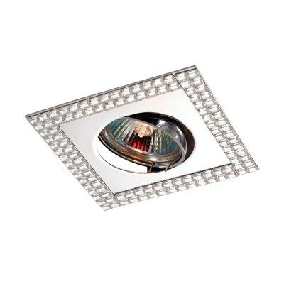 Novotech MIRROR 369836 Точечный встраиваемый светильникКвадратные<br>Декоративный встраиваемый светильник модели Novotech 369836 из серии MIRROR отличается следующим качеством: Светильник сделан из металла. Это популярный и востребованный материал благодаря ряду качеств. К ним относится: повышенная прочность, износостойкость и долговечность. Любому интерьеру он придадаст солидности и завершенности, поможет расставить акценты.<br><br>Тип лампы: галогенная<br>Тип цоколя: GU5.3 (MR16)<br>Ширина, мм: 103<br>MAX мощность ламп, Вт: 50<br>Диаметр врезного отверстия, мм: 70<br>Длина, мм: 103<br>Высота, мм: 26<br>Оттенок (цвет): зеркальный<br>Цвет арматуры: серебристый