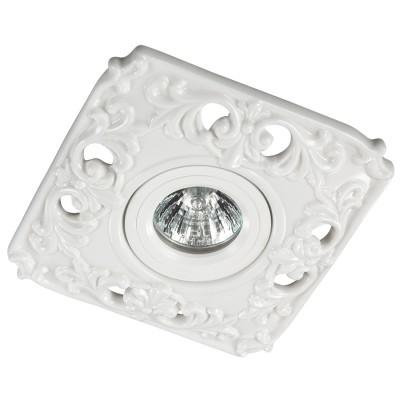 Novotech OLA 370204 Встраиваемый декоративный светильникКвадратные<br>Встраиваемый декоративный светильник модели Novotech 370204 из серии OLA отличается следующим качеством: Светильник сделан из фарфора. Основным его преимуществом является то, что  со временем он не теряет таких своих качеств, как крепость, плотность, прочность, блеск и полупрозрачность. Не подвластен фарфор и коррозии.<br><br>Тип лампы: Накаливания, светодиодная, энергосберегающая<br>Тип цоколя: gu5.3<br>Количество ламп: 1<br>MAX мощность ламп, Вт: 50<br>Диаметр, мм мм: 135<br>Высота, мм: 60<br>Поверхность арматуры: матовый<br>Цвет арматуры: белый