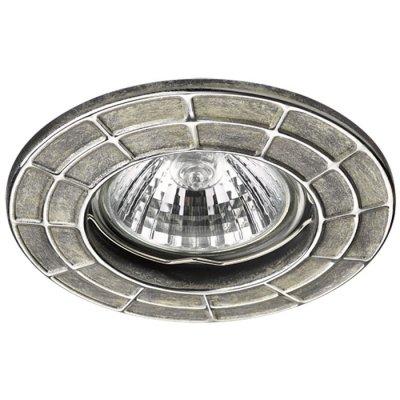 Встраиваемый светильник Novotech 370381 KEENОжидается<br><br><br>Тип цоколя: GX5.3<br>Диаметр, мм мм: 90<br>Диаметр врезного отверстия, мм: 60<br>Оттенок (цвет): серебро/хром<br>MAX мощность ламп, Вт: 50W
