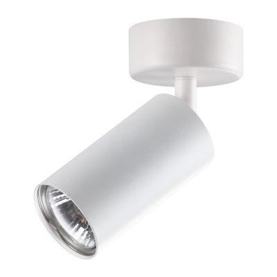 Накладной светильник Novotech 370394 PIPEОжидается<br><br><br>Тип цоколя: GU10<br>Диаметр, мм мм: 70<br>Высота, мм: 163<br>Оттенок (цвет): белый<br>MAX мощность ламп, Вт: 50W