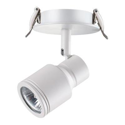 Встраиваемый светильник Novotech 370395 PIPEМеталлические потолочные светильники<br><br><br>Тип лампы: галогенная/LED - светодиодная<br>Тип цоколя: GU10<br>Цвет арматуры: белый<br>Количество ламп: 1<br>Диаметр, мм мм: 90<br>Диаметр врезного отверстия, мм: 75<br>Высота, мм: 115<br>Поверхность арматуры: матовая<br>Оттенок (цвет): белый<br>MAX мощность ламп, Вт: 50W
