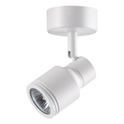 Накладной светильник Novotech 370396 PIPEОжидается<br><br><br>Тип цоколя: GU10<br>Ширина, мм: 70<br>Диаметр, мм мм: 115<br>Высота, мм: 115<br>Оттенок (цвет): белый<br>MAX мощность ламп, Вт: 50W