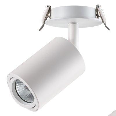 Встраиваемый светильник Novotech 370398 PIPEОжидается<br><br><br>Тип цоколя: GU10<br>Диаметр, мм мм: 90<br>Диаметр врезного отверстия, мм: 75<br>Высота, мм: 165<br>Оттенок (цвет): белый<br>MAX мощность ламп, Вт: 50W