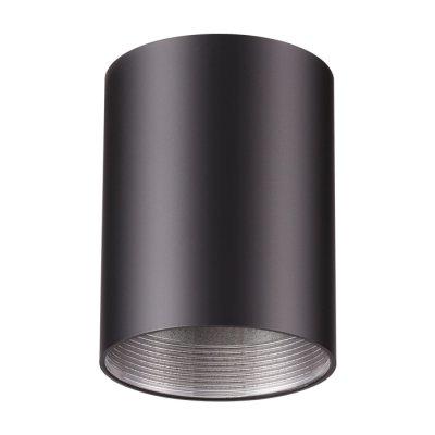 Плафон Novotech 370520 от Svetodom