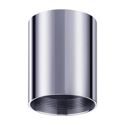 Плафон Novotech 370521 от Svetodom