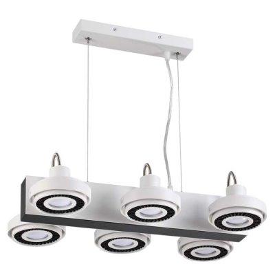 Подвесной светильник Odeon light 3490/6 SATELIUMОжидается<br><br><br>Тип цоколя: GU10<br>Количество ламп: 6<br>Ширина, мм: 476<br>Длина, мм: 292<br>Высота, мм: 1200<br>Оттенок (цвет): белый с черным<br>MAX мощность ламп, Вт: 50