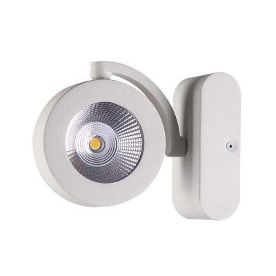 Настенный светильник Odeon light 3493/10WL PUMAVIОжидается<br><br><br>Цветовая t, К: 3000K<br>Тип цоколя: LED<br>Количество ламп: 1<br>Ширина, мм: 80<br>Длина, мм: 184<br>Высота, мм: 148<br>Оттенок (цвет): матовый белый<br>MAX мощность ламп, Вт: 10