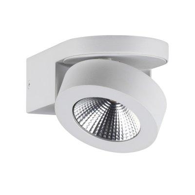 Настенный светильник Odeon light 3538/1WL LACONISОжидается<br><br><br>Цветовая t, К: 3000K<br>Тип цоколя: LED<br>Количество ламп: 1<br>Ширина, мм: 157<br>Длина, мм: 100<br>Высота, мм: 56<br>Оттенок (цвет): белый<br>MAX мощность ламп, Вт: 10