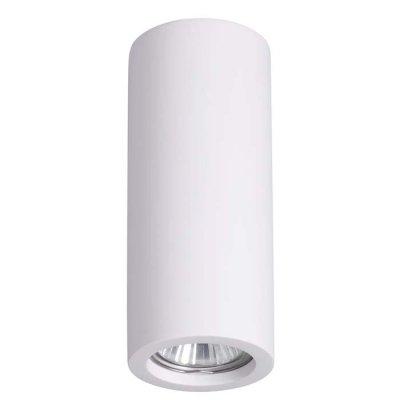 Потолочный накладной светильник Odeon light 3554/1C GESSOОжидается<br><br><br>Тип цоколя: GU10<br>Количество ламп: 1<br>Ширина, мм: 70<br>Длина, мм: 70<br>Высота, мм: 170<br>Оттенок (цвет): белый гипсовый<br>MAX мощность ламп, Вт: 35
