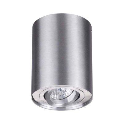 Потолочный накладной светильник Odeon light 3563/1C PILLARONОжидается<br><br><br>Тип цоколя: GU10<br>Количество ламп: 1<br>Ширина, мм: 96<br>Длина, мм: 96<br>Высота, мм: 125<br>Оттенок (цвет): матовый алюминий<br>MAX мощность ламп, Вт: 50