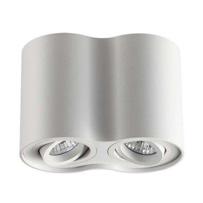 Потолочный накладной светильник Odeon light 3564/2C PILLARONОжидается<br><br><br>Тип цоколя: GU10<br>Количество ламп: 2<br>Ширина, мм: 178<br>Длина, мм: 97<br>Высота, мм: 125<br>Оттенок (цвет): белый<br>MAX мощность ламп, Вт: 50