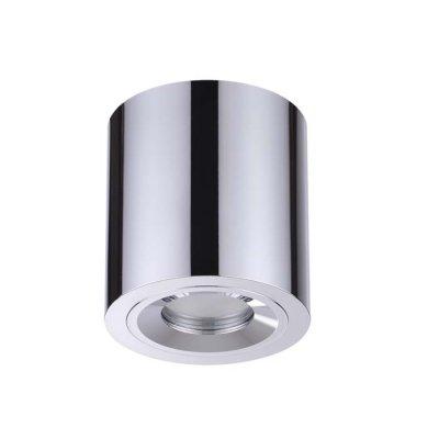 Потолочный накладной светильник Odeon light 3584/1C SPARTANOдекоративные светильники<br><br><br>Тип лампы: галогенная/LED - светодиодная<br>Тип цоколя: GU10<br>Цвет арматуры: серебристый<br>Количество ламп: 1<br>Ширина, мм: 89<br>Длина, мм: 89<br>Высота, мм: 95<br>Поверхность арматуры: глянцевая<br>Оттенок (цвет): серебристый<br>MAX мощность ламп, Вт: 50