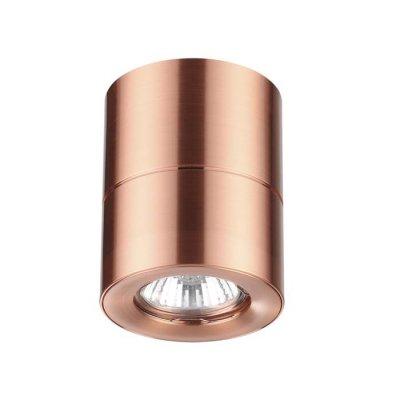 Потолочный накладной светильник Odeon light 3586/1C COPPERIUMОжидается<br><br><br>Тип цоколя: GU10<br>Количество ламп: 1<br>Ширина, мм: 80<br>Длина, мм: 80<br>Высота, мм: 100<br>Оттенок (цвет): медный матовый<br>MAX мощность ламп, Вт: 50
