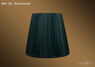 Абажур для светильника Bohemia Ivele sh10Абажуры<br><br><br>Тип товара: Абажур<br>Тип лампы: накаливания / энергосбережения / LED-светодиодная<br>Размеры: Диаметр - 12см