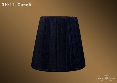 Абажур для светильника Bohemia Ivele sh11Абажуры<br><br><br>Тип товара: Абажур<br>Тип лампы: накаливания / энергосбережения / LED-светодиодная<br>Размеры: Диаметр - 12см