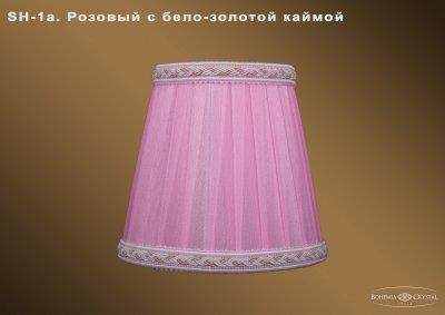 Абажур для светильника Bohemia Ivele sh1aАбажуры<br><br><br>Тип товара: Абажур<br>Тип лампы: накаливания / энергосбережения / LED-светодиодная<br>Размеры: Диаметр - 12см