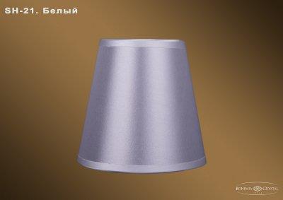 Абажур для светильника Bohemia Ivele sh21Абажуры<br><br><br>Тип товара: Абажур<br>Тип лампы: накаливания / энергосбережения / LED-светодиодная<br>Размеры: Диаметр - 12см