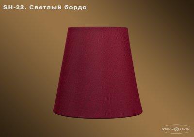 Абажур для светильника Bohemia Ivele sh22Абажуры<br><br><br>Тип товара: Абажур<br>Тип лампы: накаливания / энергосбережения / LED-светодиодная<br>Размеры: Диаметр - 12см