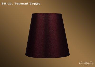 Абажур для светильника Bohemia Ivele sh23Абажуры<br><br><br>Тип лампы: накаливания / энергосбережения / LED-светодиодная<br>Размеры: Диаметр - 12см