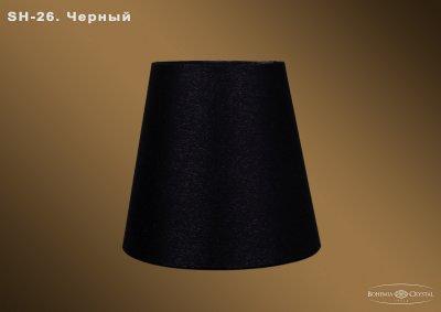 Абажур для светильника Bohemia Ivele sh26Абажуры<br><br><br>Тип товара: Абажур<br>Тип лампы: накаливания / энергосбережения / LED-светодиодная<br>Размеры: Диаметр - 12см