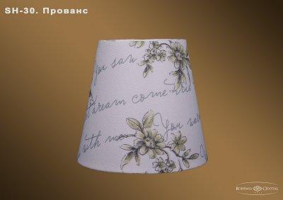 Абажур для светильника Bohemia Ivele sh30Абажуры<br><br><br>Тип товара: Абажур<br>Тип лампы: накаливания / энергосбережения / LED-светодиодная<br>Размеры: Диаметр - 12см