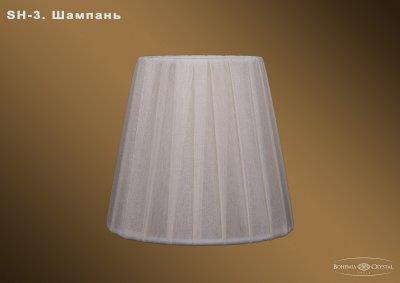 Абажур для светильника Bohemia Ivele sh3Абажуры<br><br><br>Тип товара: Абажур<br>Тип лампы: накаливания / энергосбережения / LED-светодиодная<br>Размеры: Диаметр - 12см